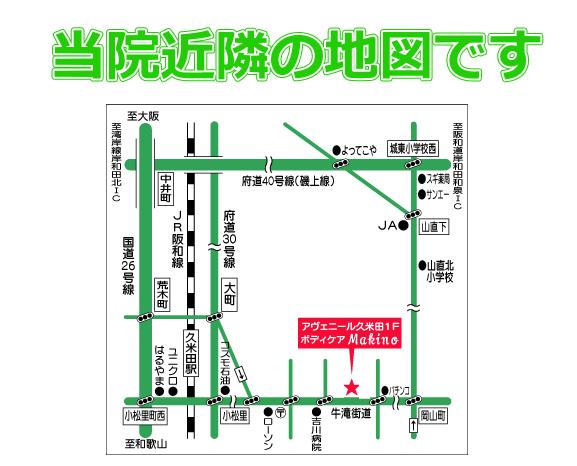 当院近隣の地図
