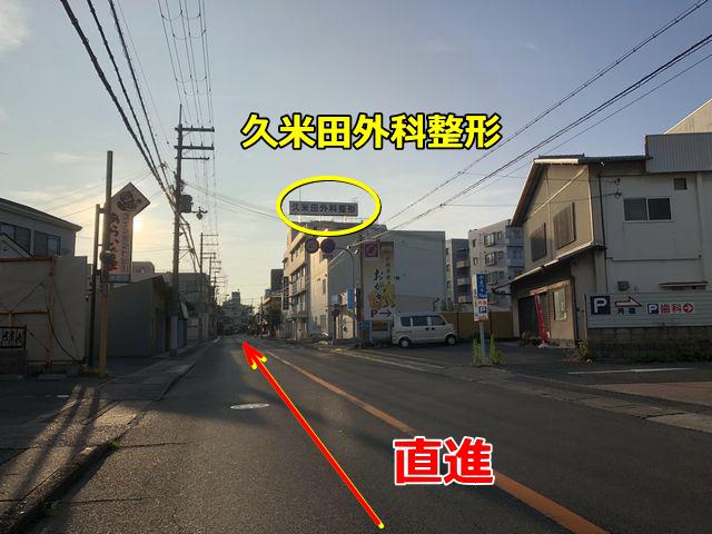 JR阪和線・久米田駅方面・和泉市からの道順3
