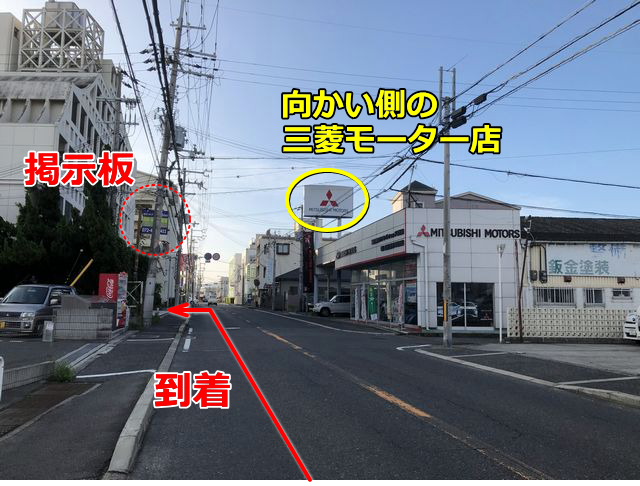 JR阪和線・久米田駅からの道順(徒歩・タクシー)9