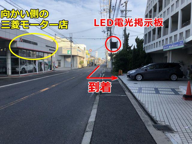 JR阪和線・久米田駅からの道順(徒歩・タクシー)10