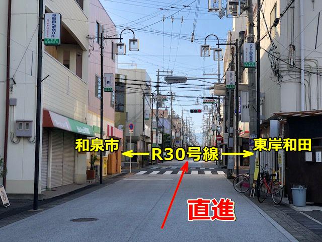 JR阪和線・久米田駅からの道順(徒歩・タクシー)2