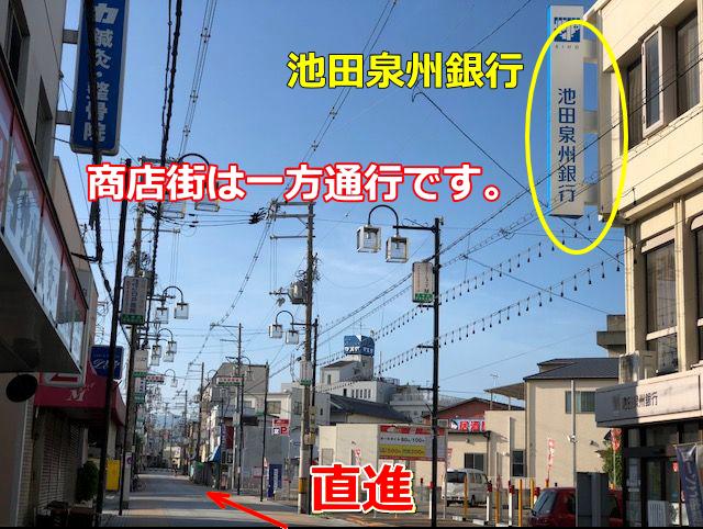 JR阪和線・久米田駅からの道順(徒歩・タクシー)3