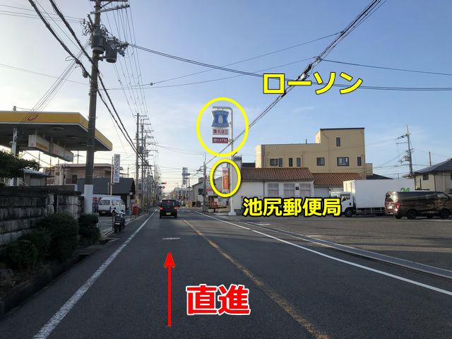 JR阪和線・久米田駅からの道順(徒歩・タクシー)7