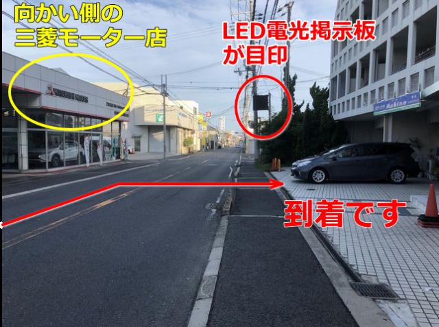和泉中央・泉北方面よりR1号線からの道順画像11