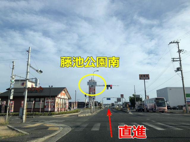 和泉中央・泉北方面よりR1号線からの道順画像2