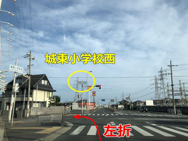 和泉中央・泉北方面よりR1号線からの道順画像3