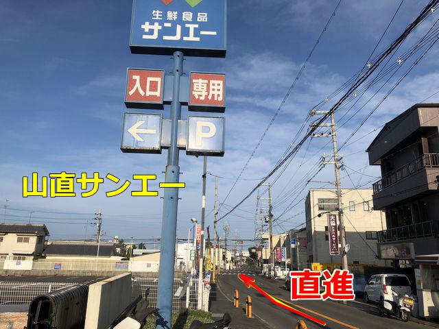 和泉中央・泉北方面よりR1号線からの道順画像4