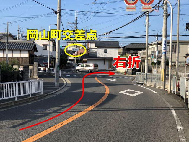 和泉中央・泉北方面よりR1号線からの道順画像6