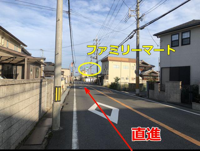和泉中央・泉北方面よりR1号線からの道順画像7