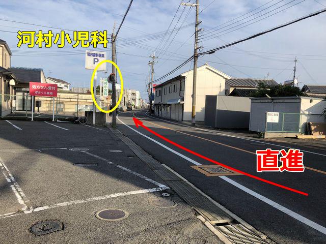 和泉中央・泉北方面よりR1号線からの道順画像8