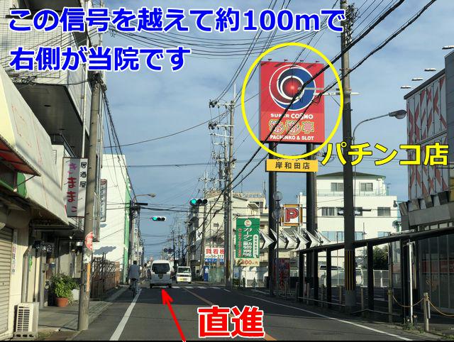 和泉中央・泉北方面よりR1号線からの道順画像9