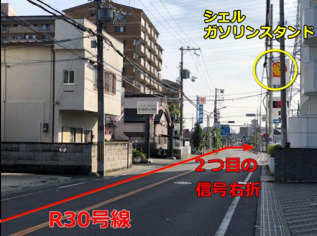 東岸和田方面よりR30号線からの道順2