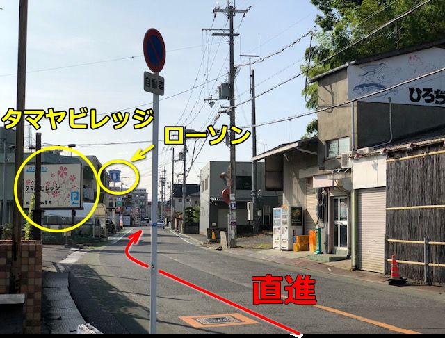 東岸和田方面よりR30号線からの道順4