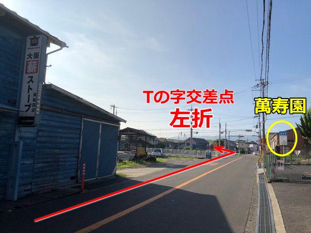 東岸和田方面よりR30号線からの道順5