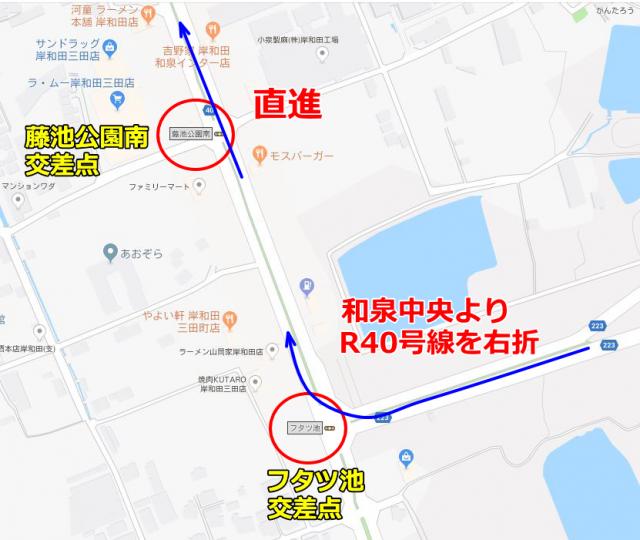 和泉中央・泉北方面よりR1号線からの道順1