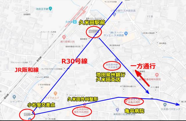 JR阪和線・久米田駅からの道順(徒歩・タクシー)0